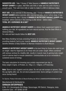 Anabolic Nutrition Weight Gainer Powder (1Kg, Vanilla)