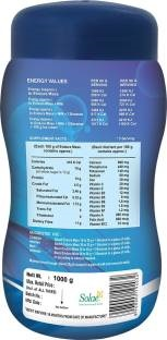 Endura Mass Weight Gainer (1Kg, Vanilla)