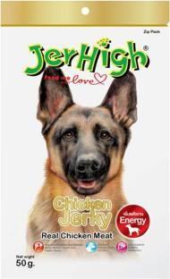 Jerhigh Jerky Chicken Dog Treat (50 gm)