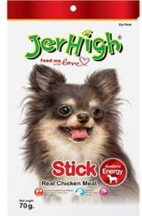 Jerhigh Stick Chicken Dog Treat 70 gm