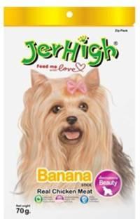 Jerhigh Banana Dog Treat 70 gm