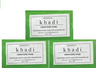 Khadi Neem Tulsi Soap 125 GM Pack of 3