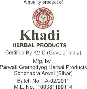 Khadi Neem Tulsi Glycerine Soap 125 GM Pack of 3