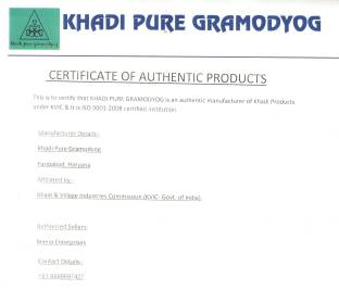 Khadi Pure Herbal Almond Soap, 125 GM (Pack of 4)