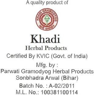 Khadi Neem Tulsi Glycerine Soap 125 GM Pack of 2