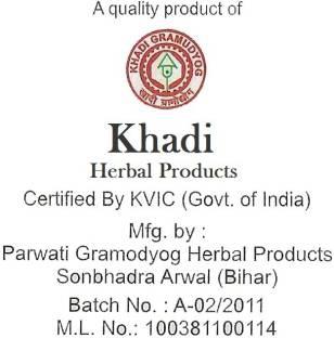 Khadi Orange Soap, 125 GM (Pack of 2)