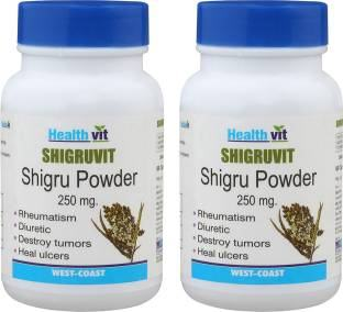 Healthvit Shigruvit Shigru Powder 250 mg Supplements (60 Capsules, Pack of 2)