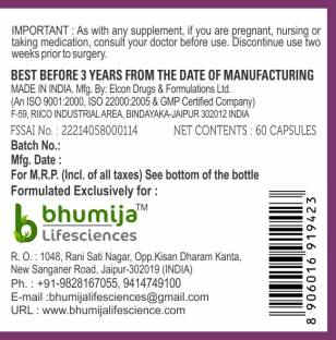 Bhumija Lifesciences Guggul 250 mg Supplements (60 Capsules) - Pack Of 5
