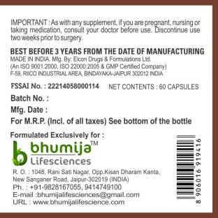 Bhumija Lifesciences Trikatu 250mg Supplements (60 Capsules)