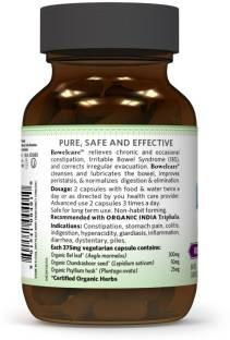 Organic India Bowelcare Capsules (60 Capsules)