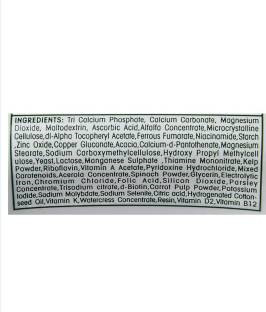 Amway Nutrilite Daily Supplement 60 tablets
