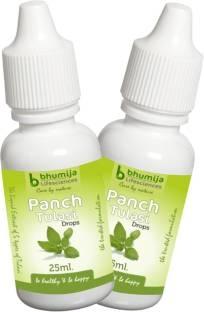 Bhumija Lifesciences Panch Tulasi (25ml, Pack of 2)