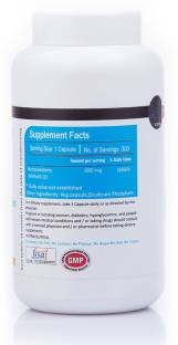 Vista Nutrition Methylcobalamin Supplements (300 Capsules)