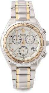 Citizen Eco-Drive BL7110-60P Analog Beige Dial Men's Watch