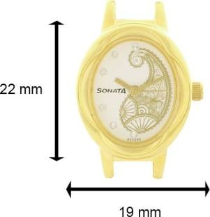 Sonata 8085YM02C Wedding Analog White Dial Women's Watch (8085YM02C)