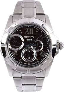 Seiko SNT043P1 Brown Dial Silver Bracelet Analog Men's Watch (SNT043P1)