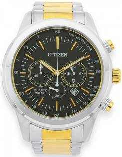 Citizen AN8154-55H Analog Grey Dial Men's Watch (AN8154-55H)