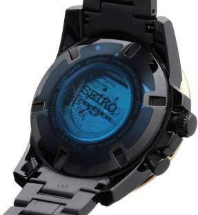 Seiko SUN026P1 Kinetic Gmt Stainless Steel Case Men's Watch (SUN026P1)