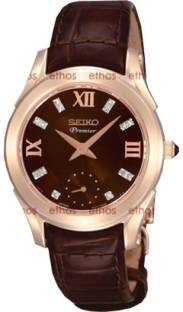 Seiko SRKZ84P1 Premier Analog Watch
