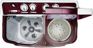 LG 7Kg Top Load Semi Automatic Washing Machine Burgundy (P8053R3SA, Burgundy)
