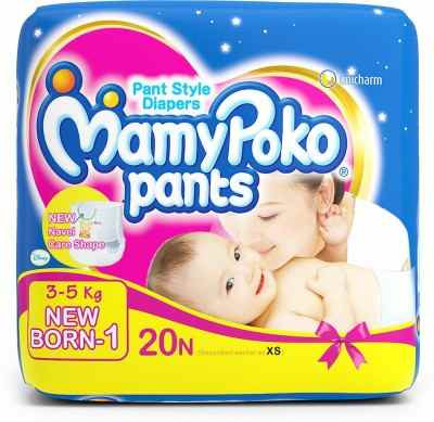 Mamy Poko Pants New Born Diapers (20 Pieces)