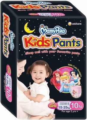Mamy Poko Kids Pant Style XL Diapers For Girls 10 Pieces