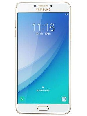 Samsung Galaxy On7 Pro 2017 (4 GB RAM, 32 GB) Mobile