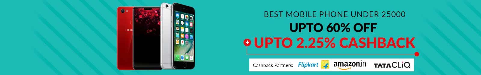 Best low cost mobile phones in india under 25000