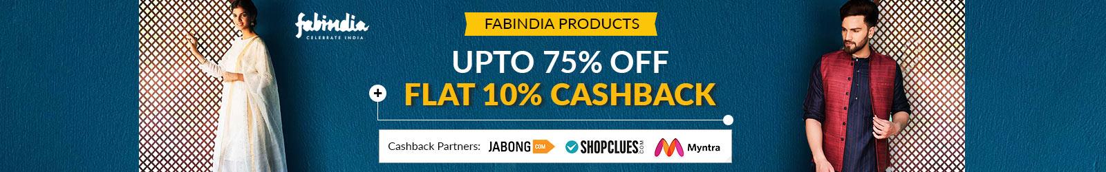 Fabindia discount coupon