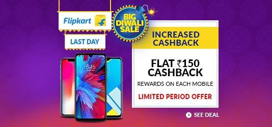 Flipkart Mobiles Offers Today