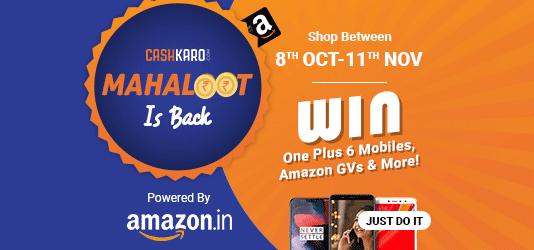 CashKaro Mahaloot Contest