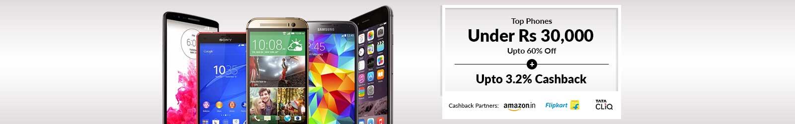 479fd037032 Mobiles Under Rs 30000 in India  10 Best Phones below 30000 (60% Off ...