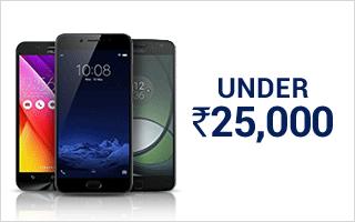 Mobiles Under 25000