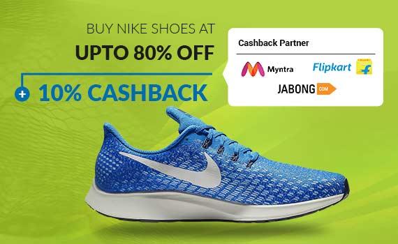 nike shoes discount india | www.alfac