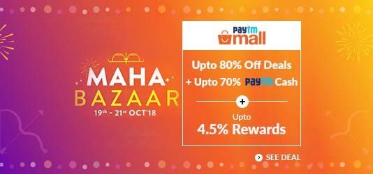 PaytmMall Offers Today