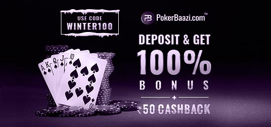 PokerBaazi Offers Today