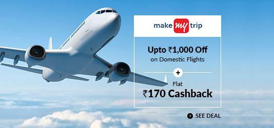 Makemytrip Flights Coupons