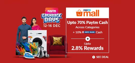 Paytm Mall Offers Today