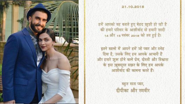 Deepika Ranveer Wedding Card Pics - Wedding Ideas