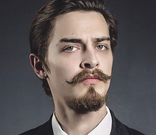 new beard style 2019