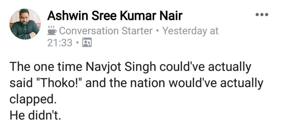 Navjot Singh Sidhu Meme